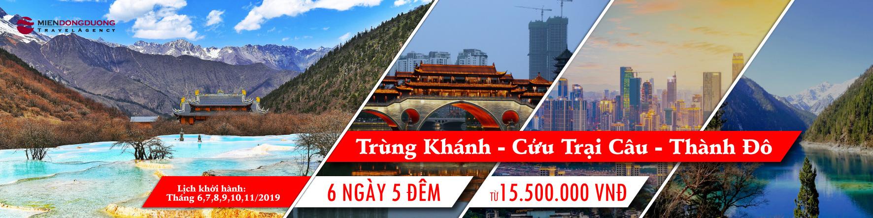 http://miendongduong.com/trung-khanh-cuu-trai-cau-thanh-do-6n5d-2019